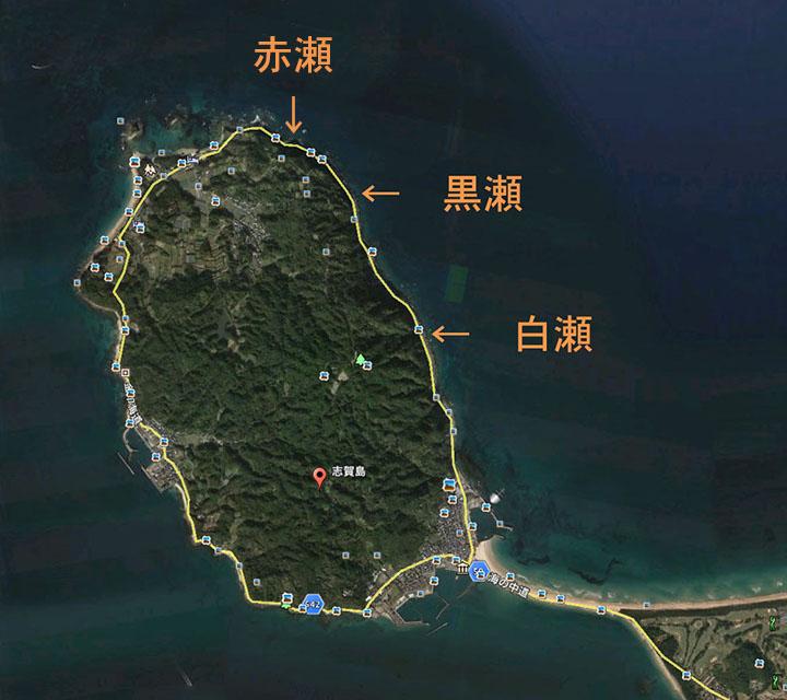 shikanoshima1